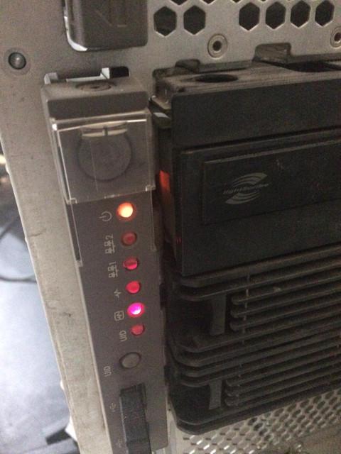 Front Panel LED indicator