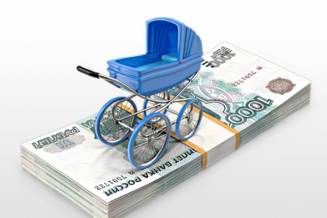 Как беременной женщине в России получить выплаты