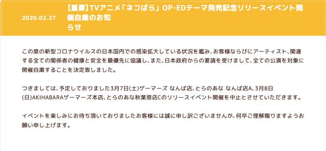Screenshot-2020-02-27-TV-OP-ED-br-TV