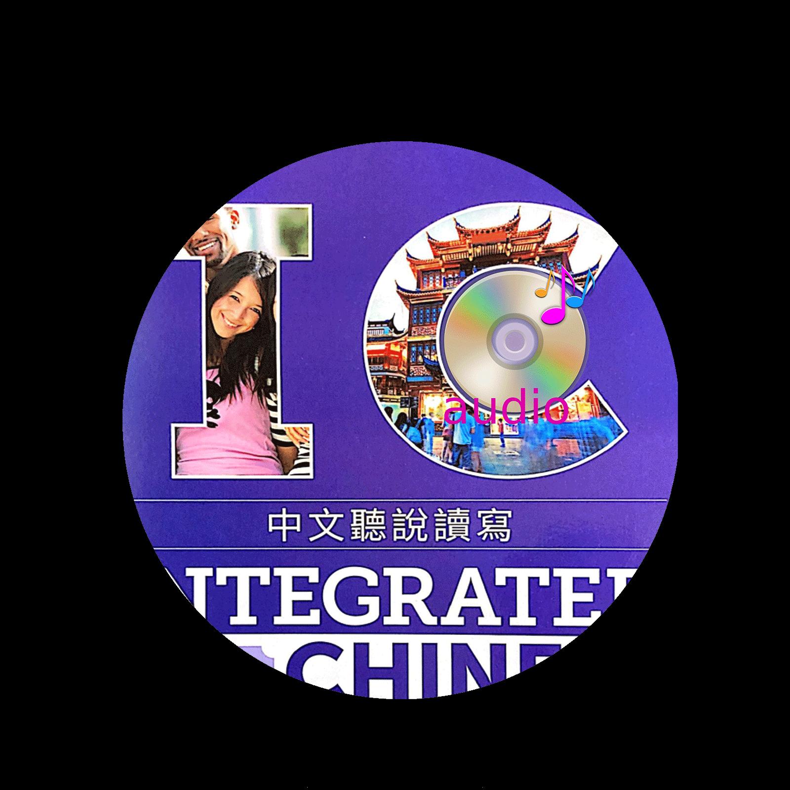 Zhongwen Tingshuo Duxie Di4Ban Di2Ce Jiaocheng Fanti Audio