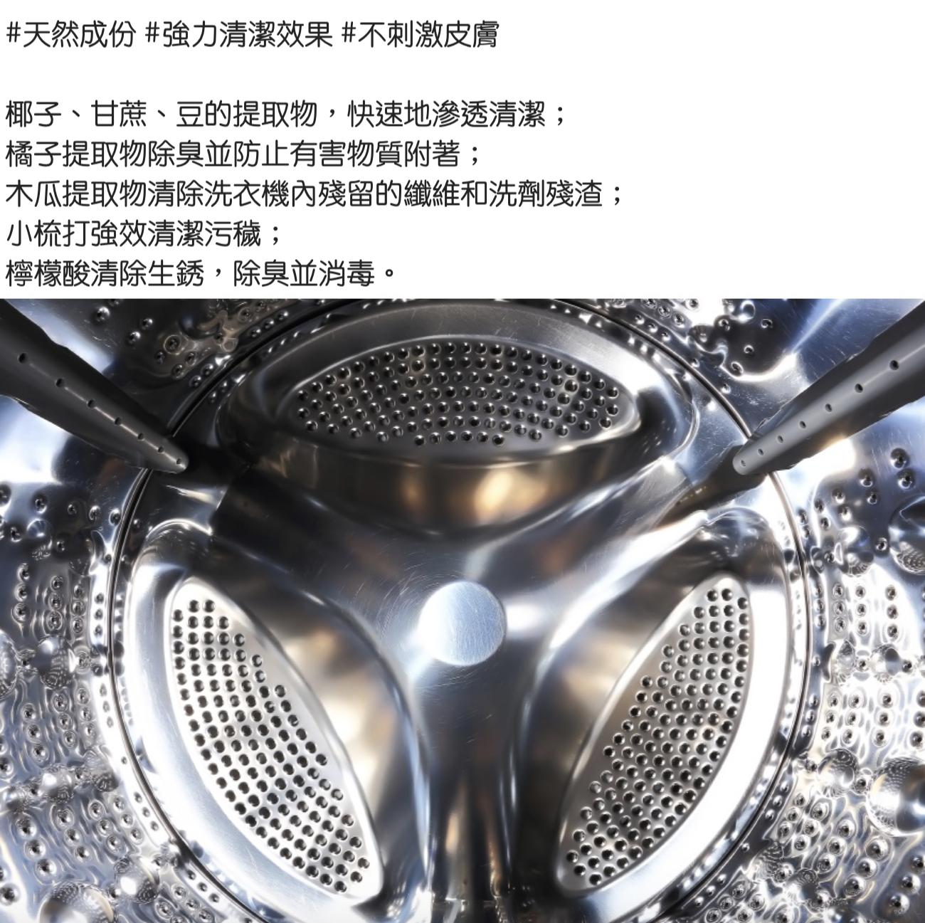 [shiPAPA] 洗衣機清潔劑 3包入|韓國直送|香港 澳門
