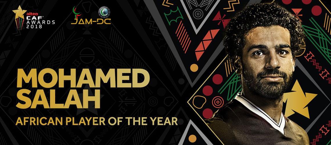 Мохаммед Салах - Лучший в Африке