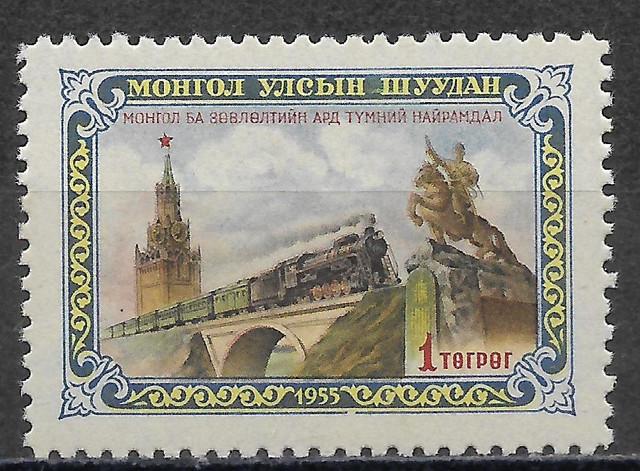 Lokos-Mongolei-118