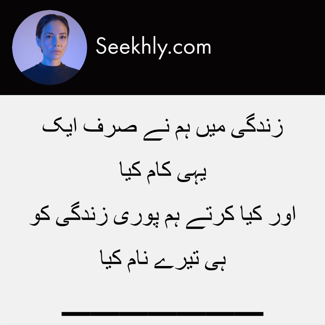 sad-poetry-4