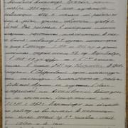 Alexander-Kolevatov-documents-42