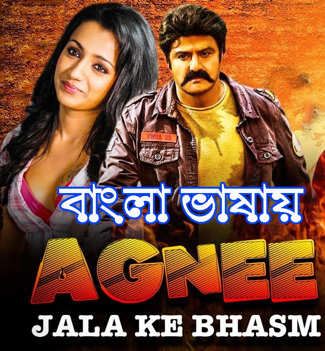 Agnee – Jala Ke Bhasm (2021) Bengali Dubbed ORG 720p HDRip 800MB Download