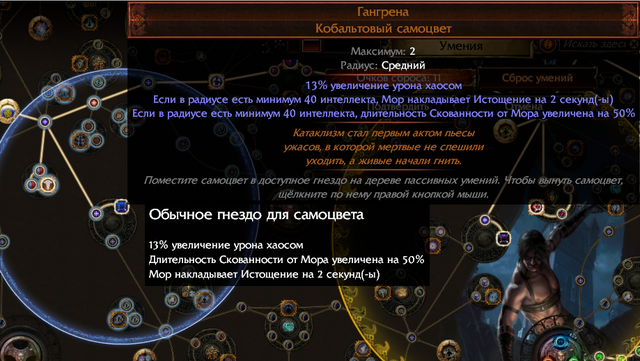 Screenshot-35