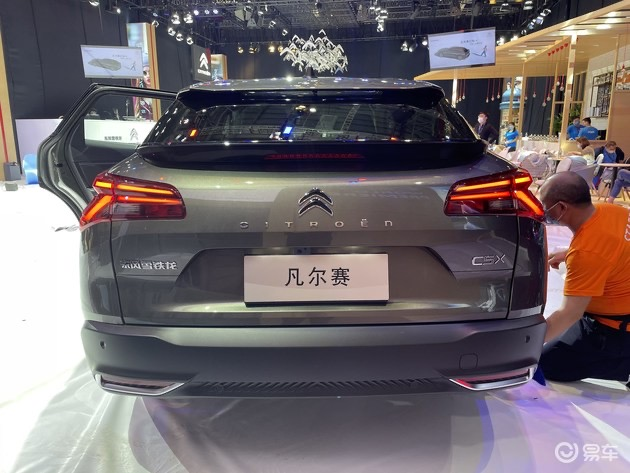 2021 - [Citroën] C5X  [E43] - Page 2 73-CA8978-4203-4-D0-C-B823-0708-D7-ADAA84