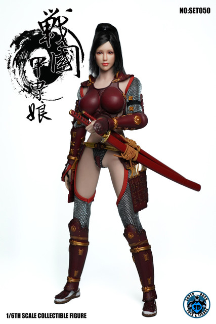 SUPER DUCK New Product:1/6 Sengoku Period Armored Female Warrior SET050 170423ybsp4gbyadbvb00o