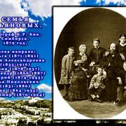 13-1879