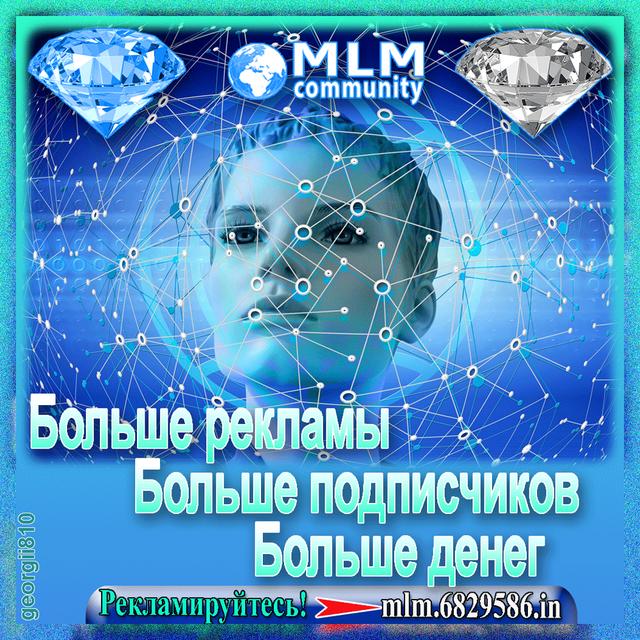 MLMComunity03