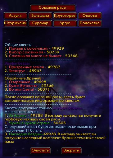 Screenshot-135.png