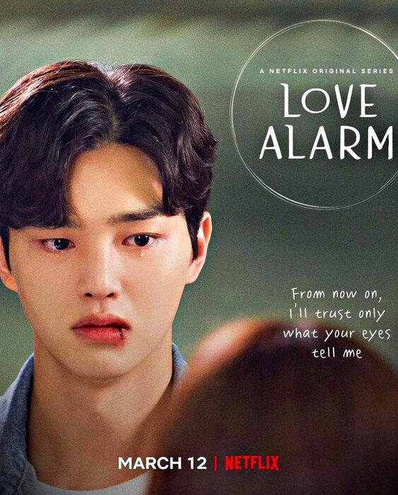 Song Kang di Love Alarm 2