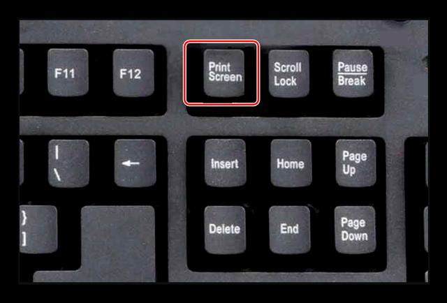 Prt-Scr-2