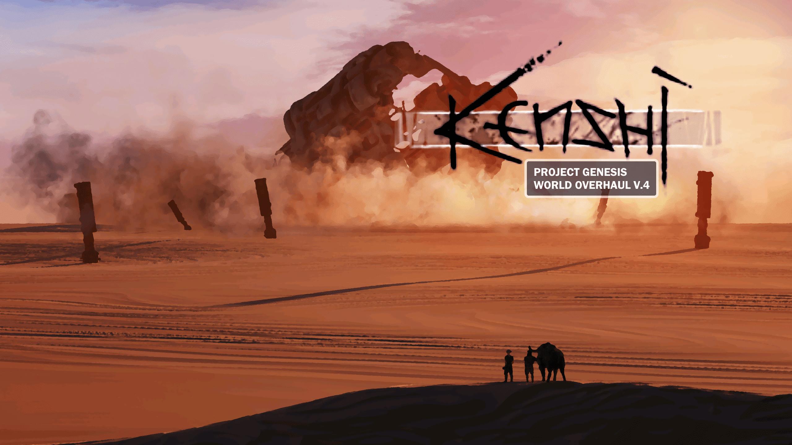 Project Genesis: World Overhaul Alpha/Проект Генезис: Капитальный ремонт (EN) (V7.0.4)