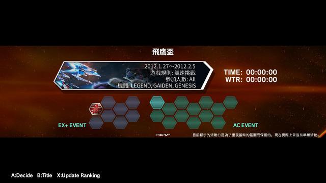 darius-revelation-dbacex-04-tc