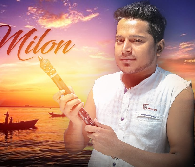Tumi Sei (2020) Milon Bangla Full Mp3 Mixed Album Download *Exclusive*