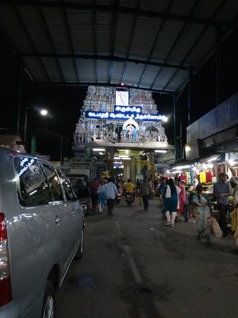 vadapalni-temple