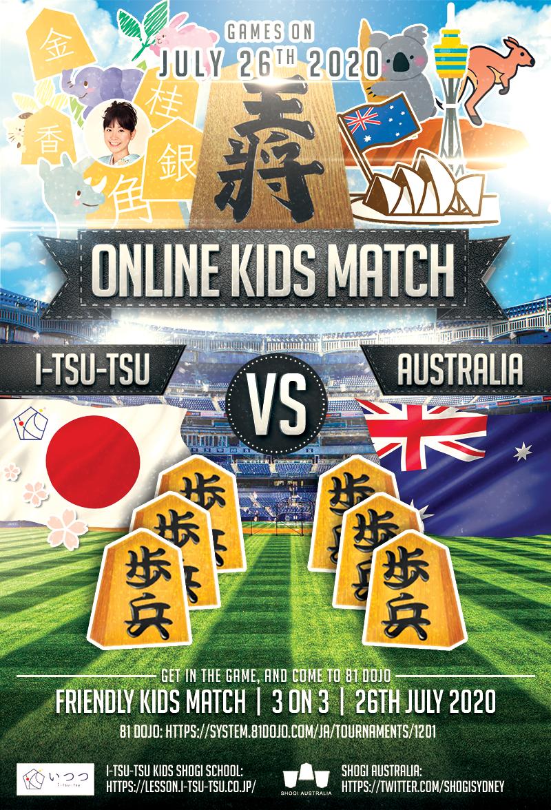 Shogi kids match itsutsu vs australia v03 w800