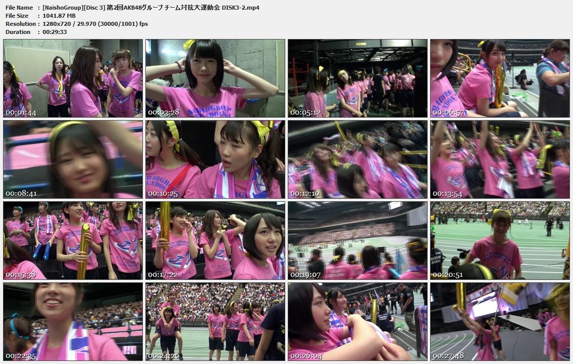 Naisho-Group-Disc-3-2-AKB48-DISK3-2-mp4