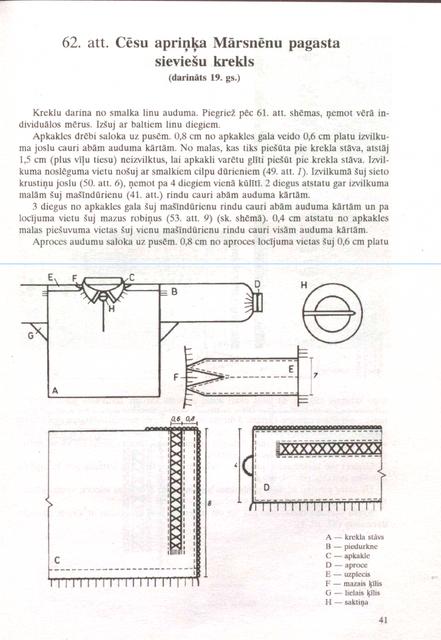 41-lpp.png