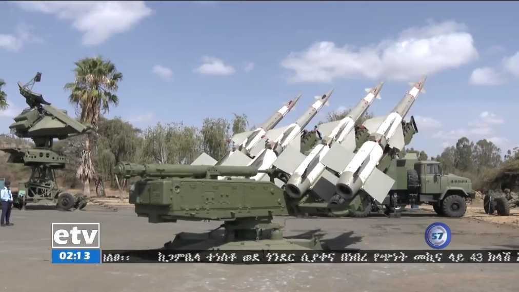 Ethiopia Armed Forces 001
