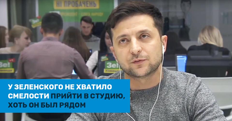"""Ах, куда подевался Владимир"" - Цензор.НЕТ 6679"