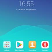 Screenshot-2017-10-01-16-55-29