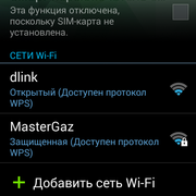 Screenshot-2012-01-01-00-00-36