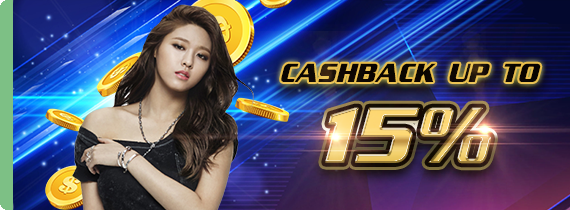 CASHBACK UP TO 15%