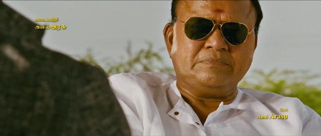 Marudhu (2016)