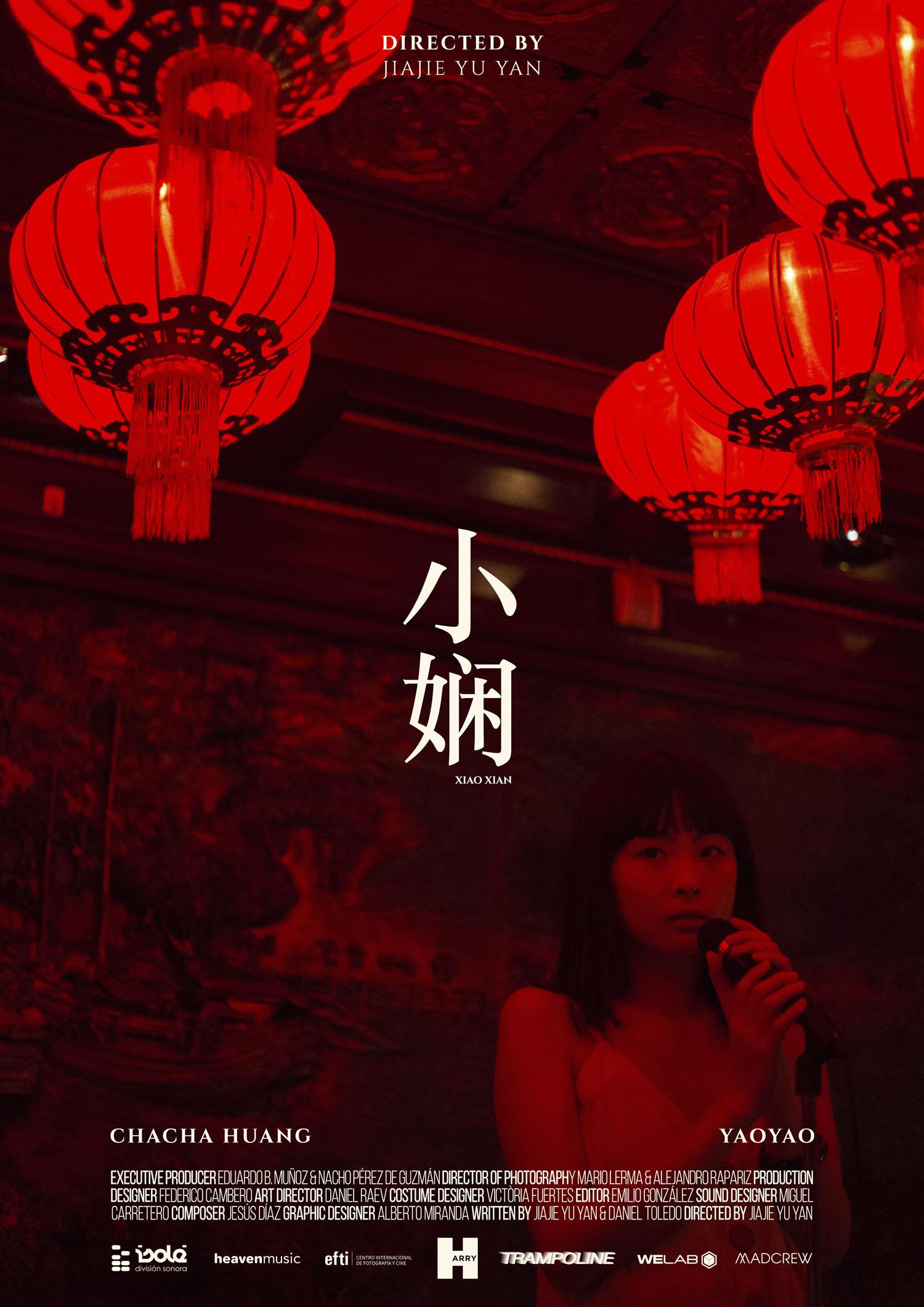 Poster-Chacha-Huang.jpg