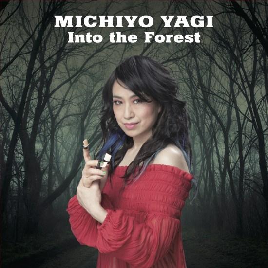 [Album] Michiyo Yagi – Into the Forest