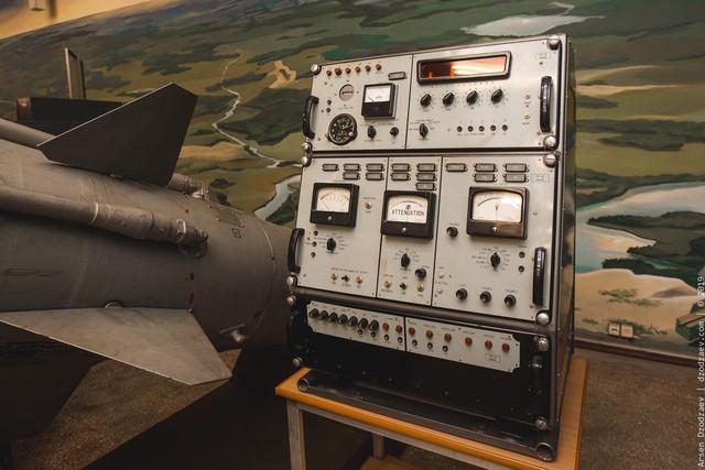 ARS-0164