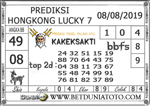 "Prediksi Togel ""HONGKONG LUCKY7"" DUNIA4D 08 AGUSTUS 2019"