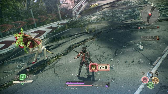 《緋紅結繫》繁體中文版體驗版將於5月21日發布  同步公開最新遊戲情報及雙主角聲優宣傳影片 08