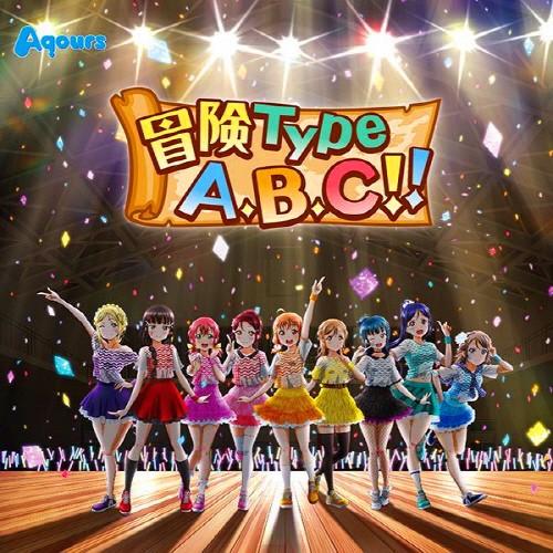 [Single] Love Live! Sunshine!! – Bouken Type A, B, C!!