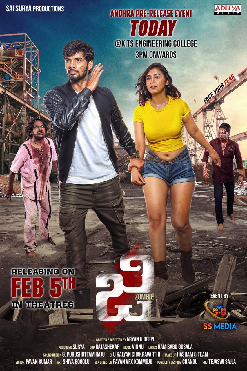 G-Zombie (Telugu)