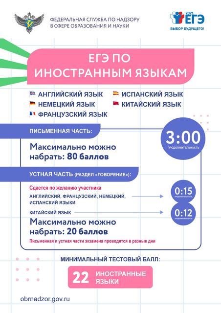 IMG-6637-24-05-21-12-44