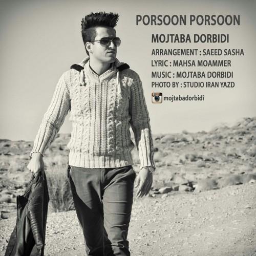 دانلود آهنگ جدید مجتبی دربیدی به نام پرسون پرسون