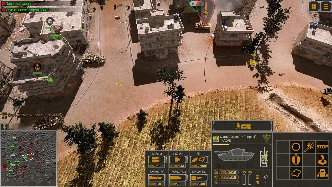 Syrian-Warfare-2021-02-23-02-38-57-961