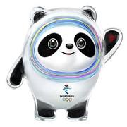 Mascotte Peking 2022: Bing Dwen Dwen