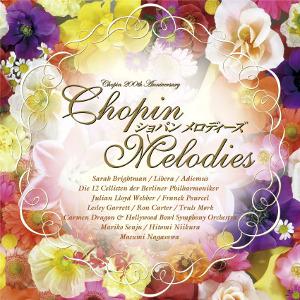 Compilations incluant des chansons de Libera Chopin-Melodies-300