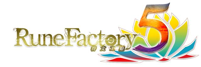 「符文工廠」系列最新作 Nintendo Switch™遊戲『符文工廠5』 亞洲「數位版購買特典」以及「數位豪華版」情報 Rf5-logo-tc