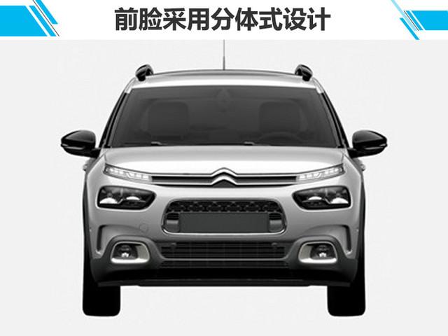 2022 - [Citroën/Peugeot] C1 III/ 108 II 550416-FF9-A67-AFEE84-B33-EDBFB16-CE9-B7-A774811-size67-w680-h510