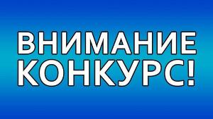 В Забайкальском крае объявлен конкурс «Семья года - 2019»