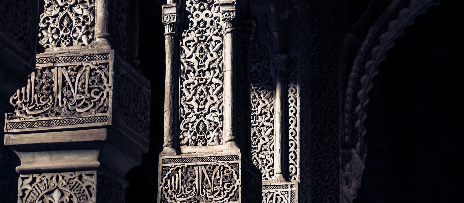 Бывший сторонник ККК: Как я стал Мусульманином (Часть 1)