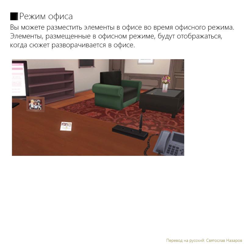 Версия 0.3u перевода игры COM 3D 2