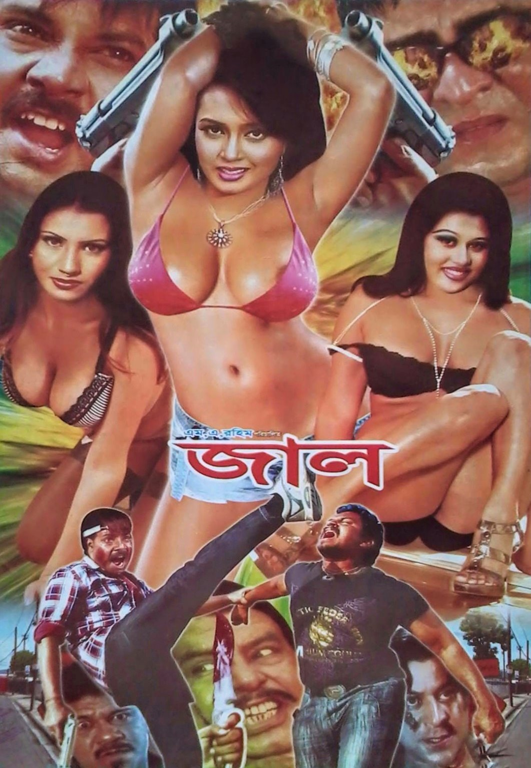 (18+) Jaal (2021) Bangla Full Hot Movie 720p | 480p HDRip x265 AAC 700MB | 350MB Download