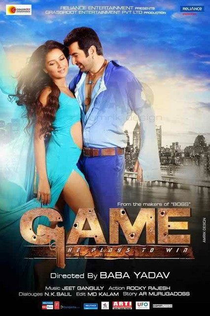 Game (2014) Bengali 480p HDRip x264 AAC 500MB ESub